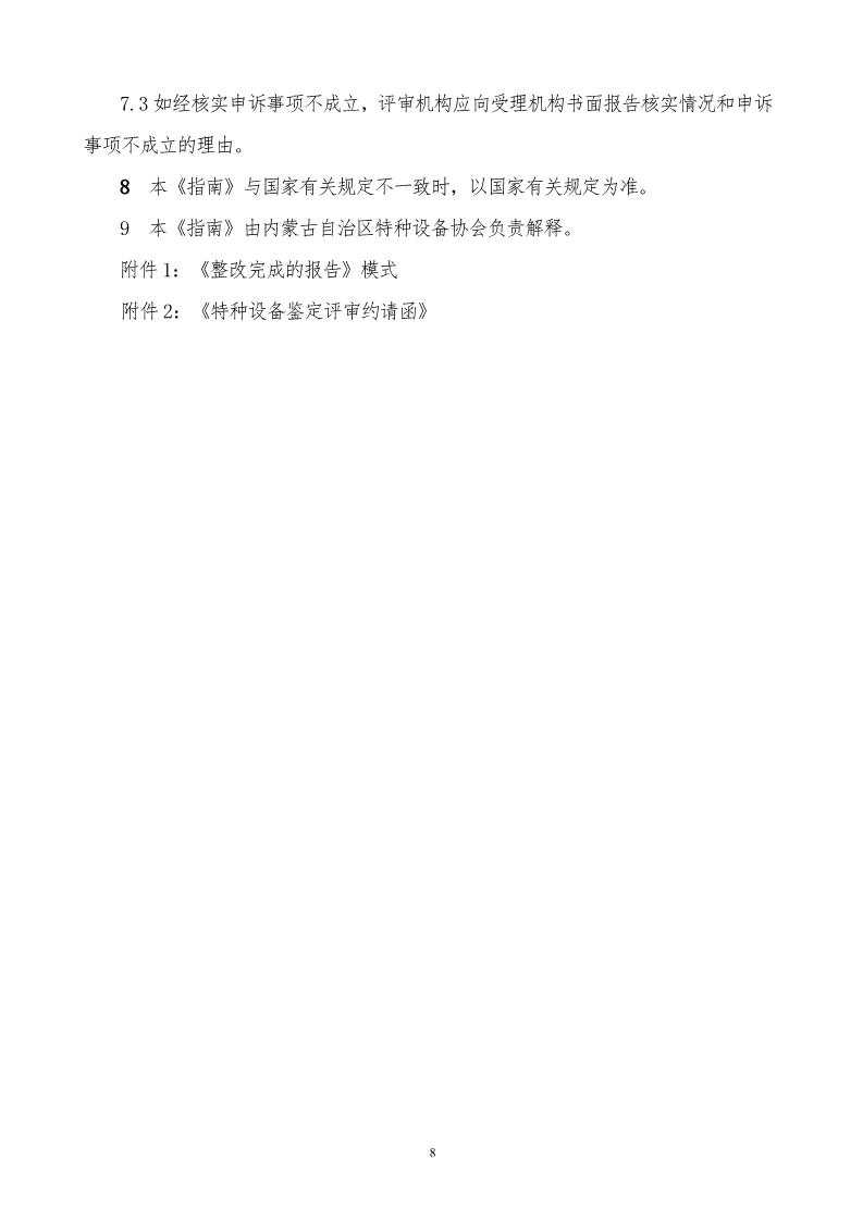 0_09.jpg